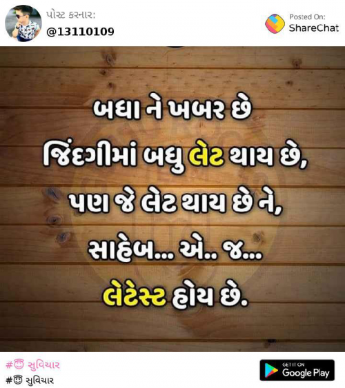 Post by Dhaval Patel on 25-Feb-2021 07:22am