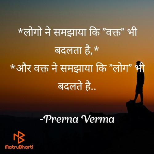 Post by Prerna Verma on 25-Feb-2021 02:11pm