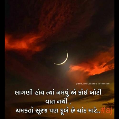 Post by Ajay Bhatti on 25-Feb-2021 02:22pm