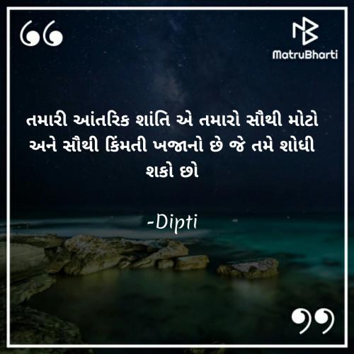 Post by Dipti on 25-Feb-2021 04:28pm