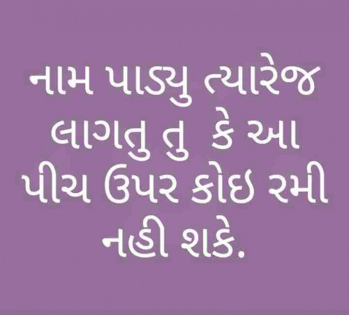 Post by s sh on 25-Feb-2021 06:50pm