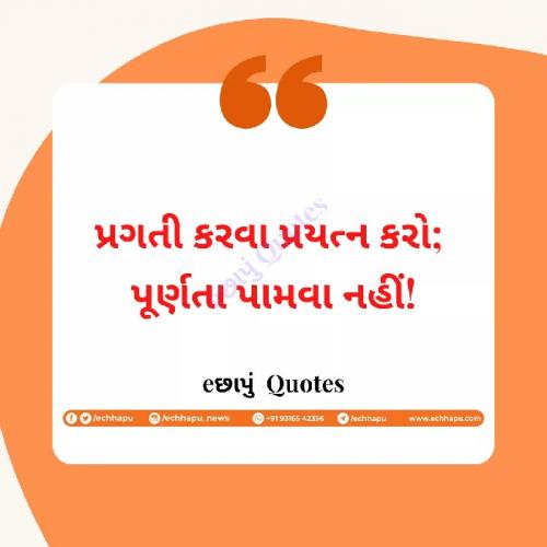 Post by Siddharth Chhaya on 26-Feb-2021 08:02am