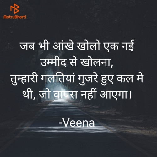 Post by Veena on 26-Feb-2021 09:38am