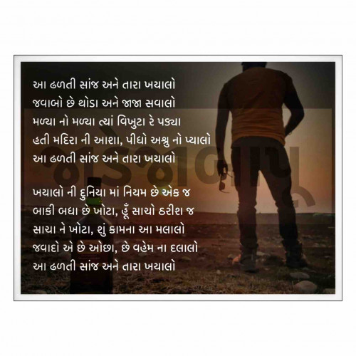 Post by Bhagirathsinh Jadeja on 26-Feb-2021 11:02am