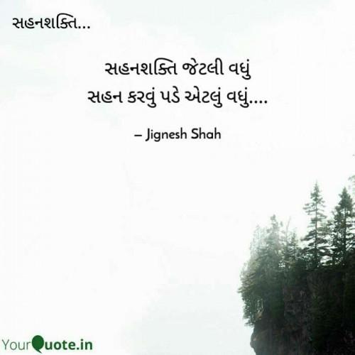 Post by Jignesh Shah on 26-Feb-2021 11:54am