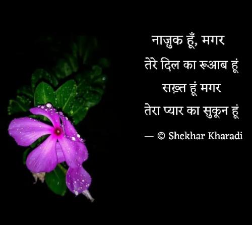 Post by shekhar kharadi Idriya on 26-Feb-2021 12:13pm