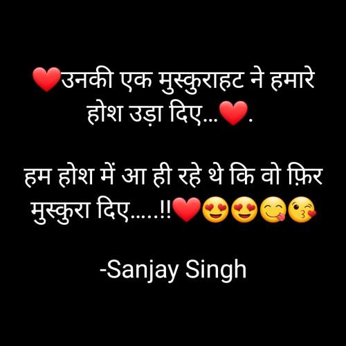 Post by Sanjay Singh on 26-Feb-2021 01:22pm