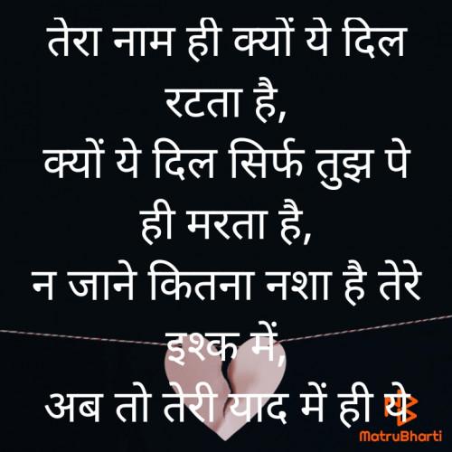Post by Pravin Khavda on 26-Feb-2021 01:59pm