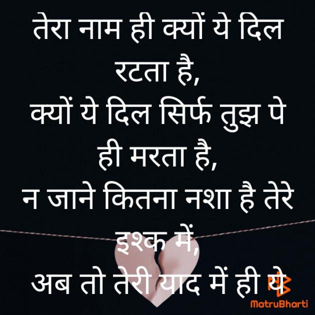 Hindi Shayri by Pravin Khavda : 111667446