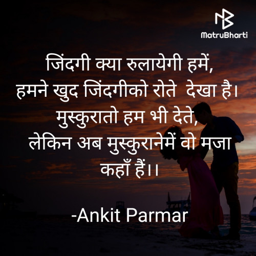 Post by Ankit Parmar on 26-Feb-2021 05:08pm