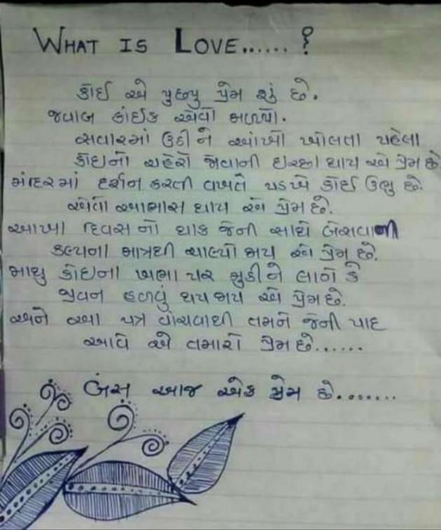 English Whatsapp-Status by BHAVIN HEART_BURNER : 111667836