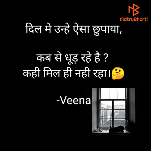 Post by Veena on 27-Feb-2021 11:32am