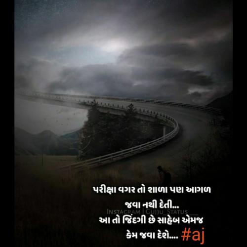 Post by Ajay Bhatti on 27-Feb-2021 01:14pm