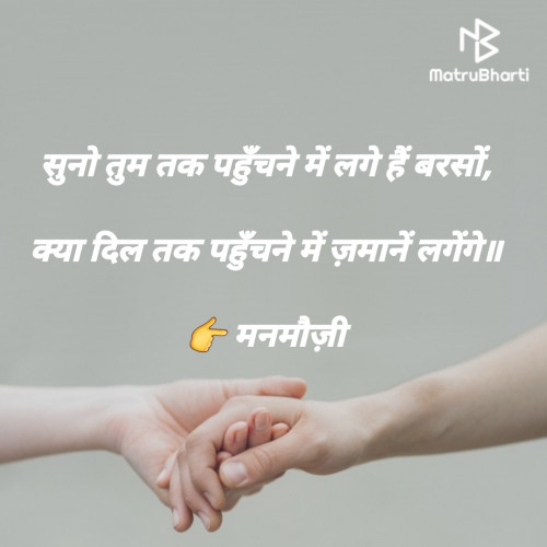 Post by मनमौज़ी on 27-Feb-2021 03:13pm