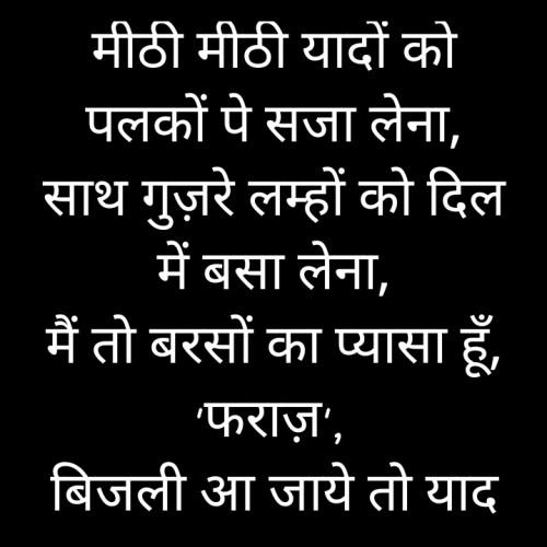 Post by Pravin Khavda on 27-Feb-2021 08:56pm