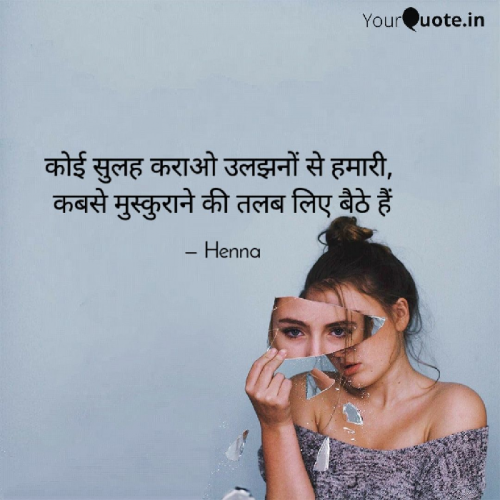 Post by Henna pathan on 27-Feb-2021 09:45pm