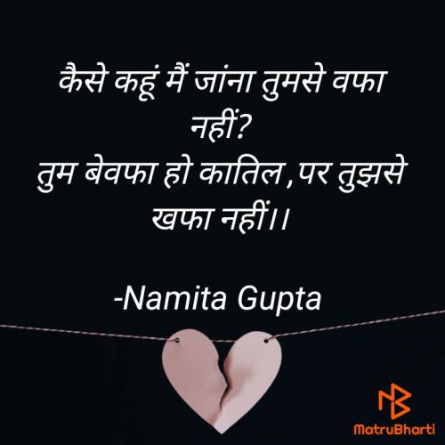 Post by Namita Gupta on 28-Feb-2021 01:28am