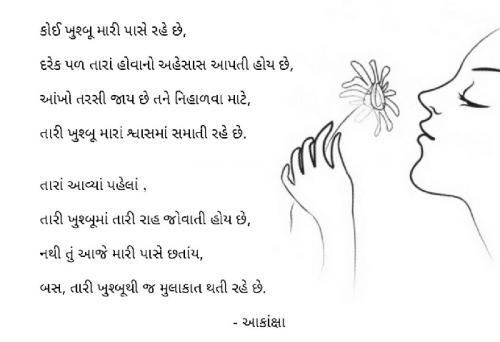 Post by Aakanksha on 28-Feb-2021 05:23pm