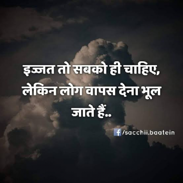 English Quotes by Yogi Forever : 111668607