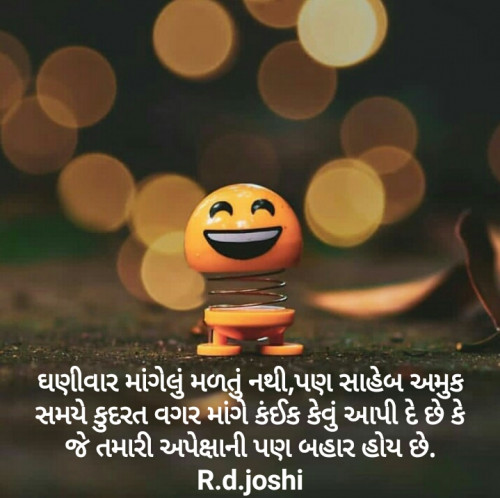 Post by Joshi Rinkal on 01-Mar-2021 09:19am