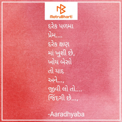 Post by Aaradhyaba on 01-Mar-2021 11:17am