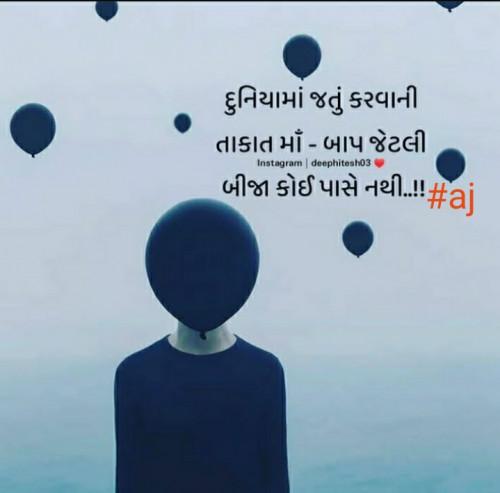 Post by Ajay Bhatti on 01-Mar-2021 01:12pm