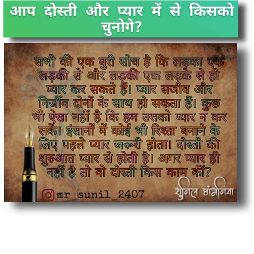 Post by Sunil Bambhaniya on 01-Mar-2021 07:44pm