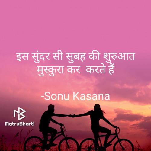 Post by Sonu Kasana on 02-Mar-2021 07:41am