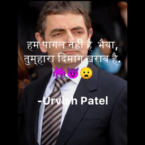 Post by Urvish Patel on 02-Mar-2021 01:33pm