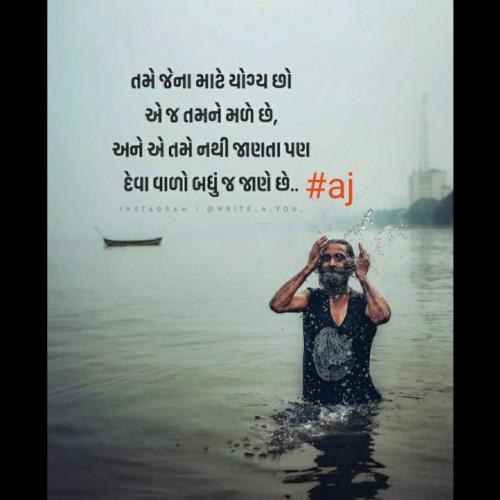 Post by Ajay Bhatti on 02-Mar-2021 01:36pm