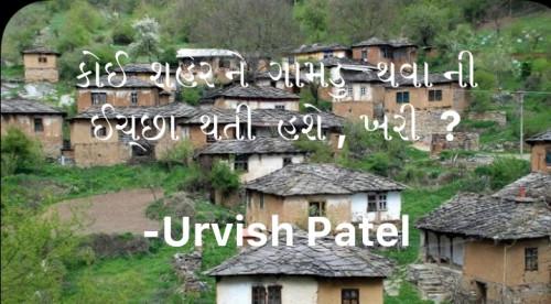 Post by Urvish Patel on 02-Mar-2021 02:05pm
