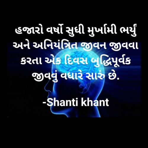 Post by Shanti khant on 02-Mar-2021 08:42pm