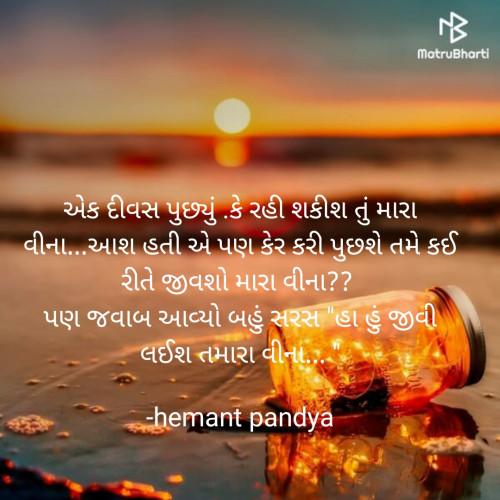 Post by hemant pandya on 02-Mar-2021 11:13pm