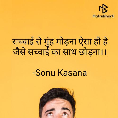 Post by Sonu Kasana on 03-Mar-2021 06:47am
