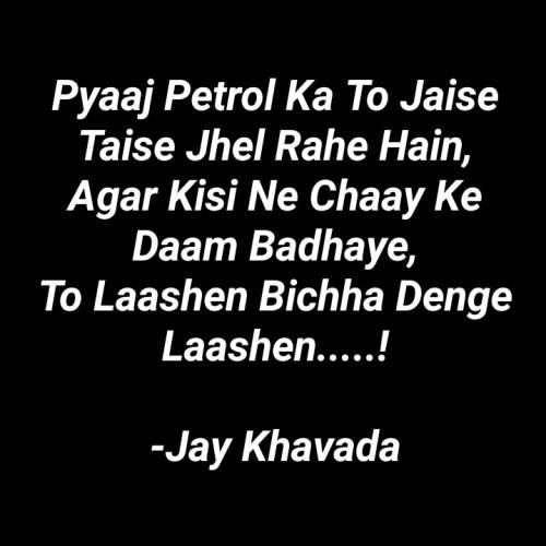Post by Jay Khavada on 03-Mar-2021 12:21pm