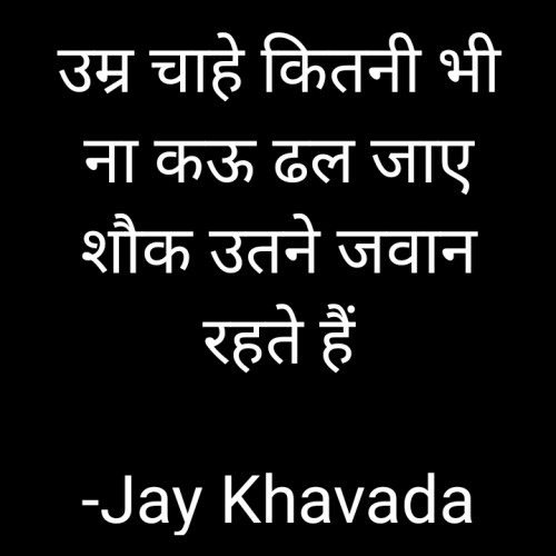Post by Jay Khavada on 03-Mar-2021 12:28pm