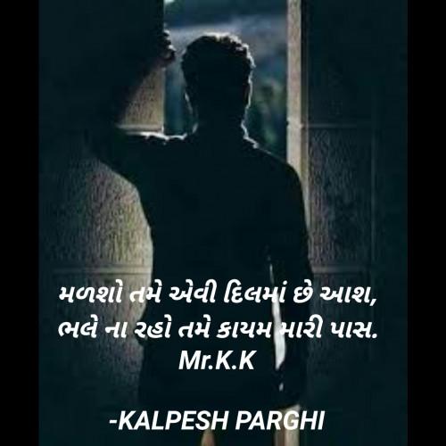 Post by KALPESH PARGHI on 03-Mar-2021 06:39pm