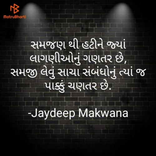 Post by Jaydeep Makwana on 04-Mar-2021 06:05pm