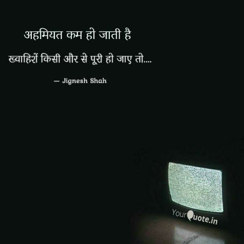 Post by Jignesh Shah on 04-Mar-2021 08:58pm