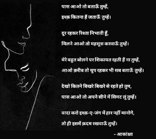 Post by Aakanksha on 04-Mar-2021 09:18pm