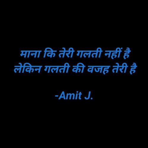 Post by Amit J. on 06-Mar-2021 11:02am