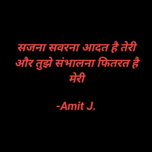 Post by Amit J. on 06-Mar-2021 11:07am