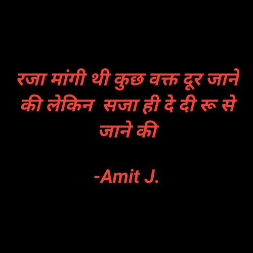 Post by Amit J. on 06-Mar-2021 11:19am