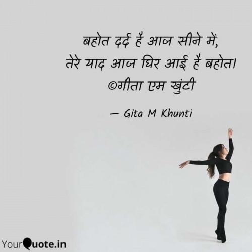 Post by Gita M Khunti on 06-Mar-2021 12:24pm