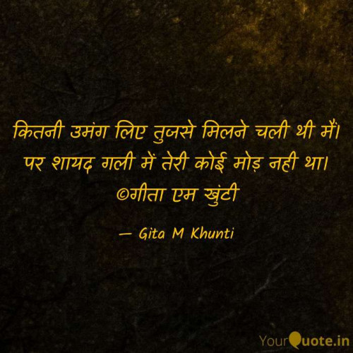 Post by Gita M Khunti on 06-Mar-2021 12:27pm