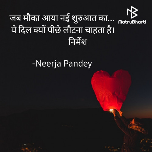 Post by Neerja Pandey on 06-Mar-2021 12:55pm