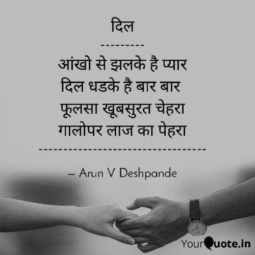 Post by Arun V Deshpande on 06-Mar-2021 02:18pm