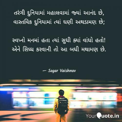 Post by Sagar Vaishnav on 06-Mar-2021 05:18pm