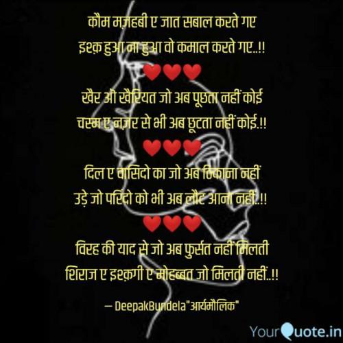 Post by Deepak Bundela AryMoulik on 06-Mar-2021 10:05pm