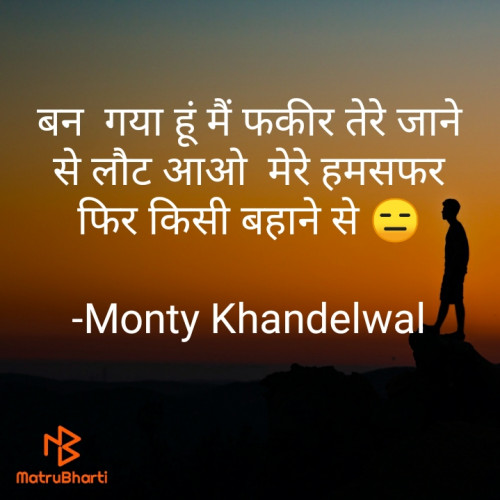 Post by Monty Khandelwal on 06-Mar-2021 10:18pm